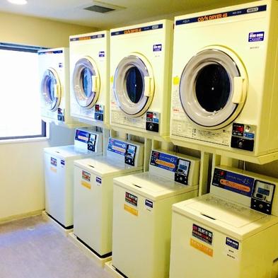 【お得な2連泊プラン】ビジネス・レジャーに最適♪コインランドリー&乾燥機を4台ずつ完備!!