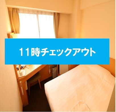 【当日・室数限定】ホテル駐車場付きプラン ※【禁煙】【喫煙】お部屋タイプは選択不可