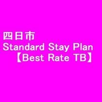 四日市 Standard Stay Plan【Best Rate TB】