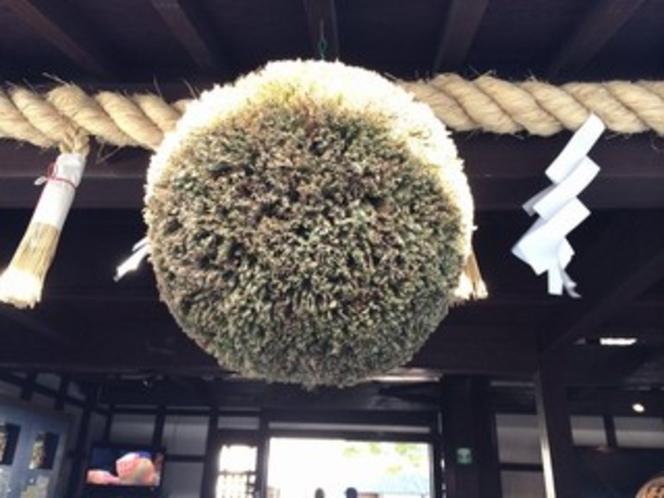 金陵の里 杉玉