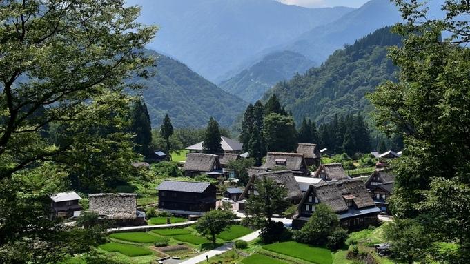ラグジュアリーバスで巡る「懐かしき原風景五箇山ツアー」と彩の庭ホテル宿泊プラン♪こだわりの朝食付き