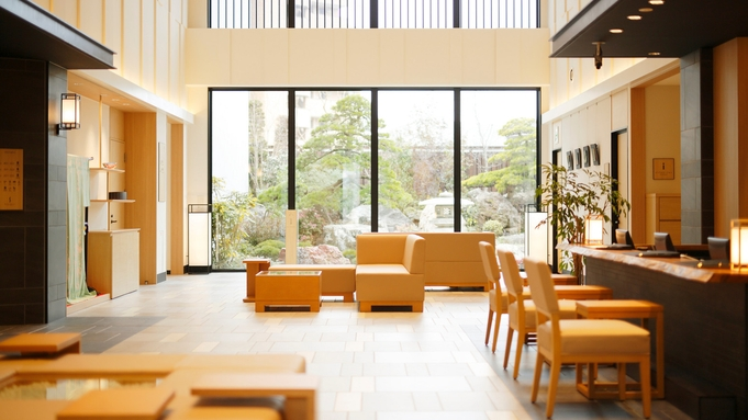 【数量限定】ラトリエ・ドゥ・ノト×金沢彩の庭ホテルコラボ企画♪星獲得フレンチの夕食とホテル滞在を堪能