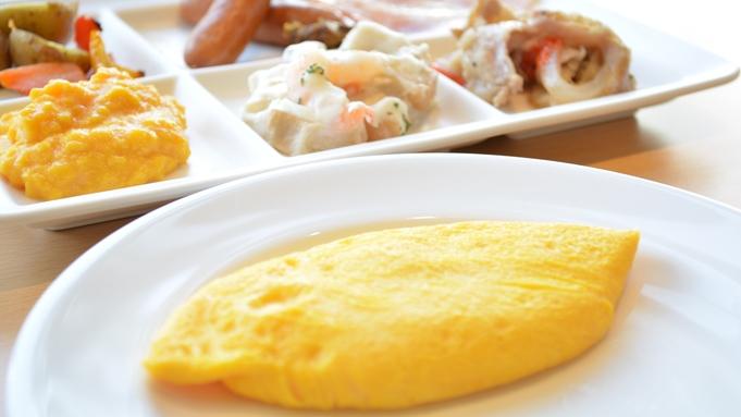 金沢の上質なおもてなしをお手頃な価格で♪地元の食材と手作りにこだわった人気の朝食付き