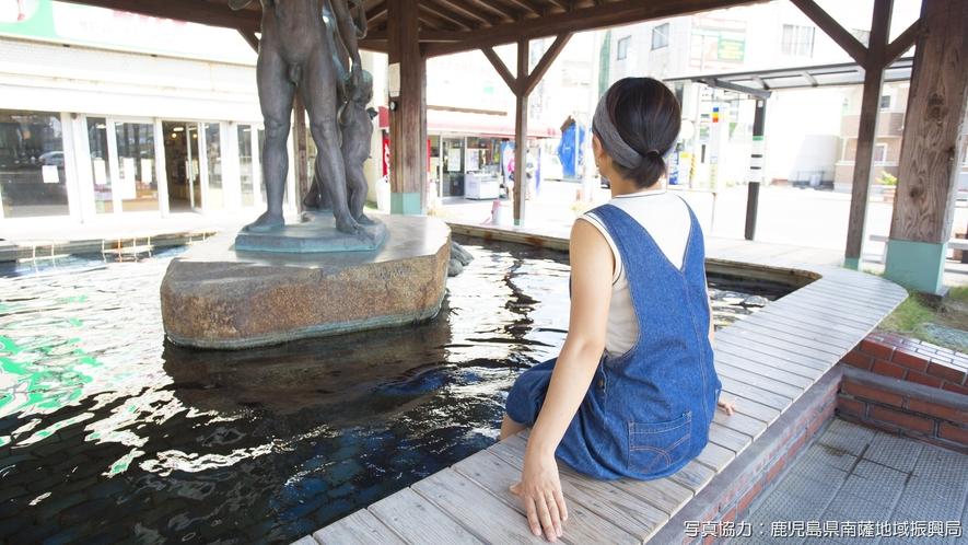 【指宿駅足湯】JR指宿駅には癒しの足湯があります。指宿駅より当館までは徒歩10分の好アクセス◎
