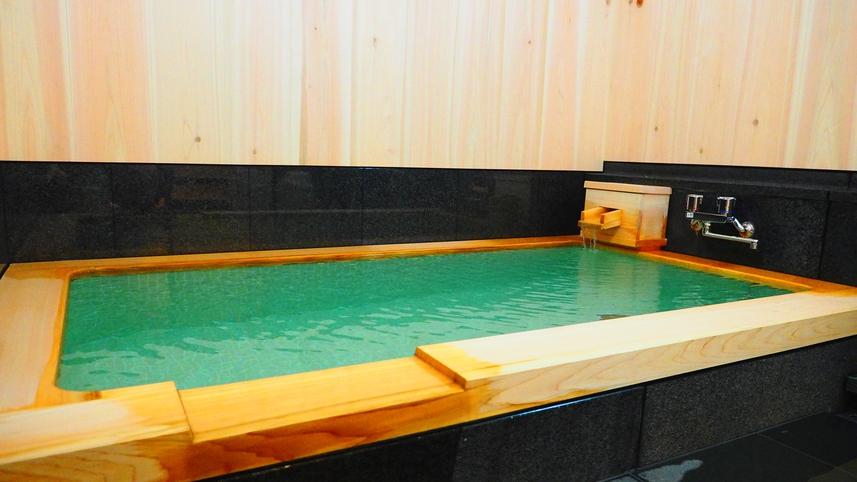 *【貸切家族風呂】水入らずで温泉をお楽しみいただけます(要予約、45分2,600円、15〜24時)