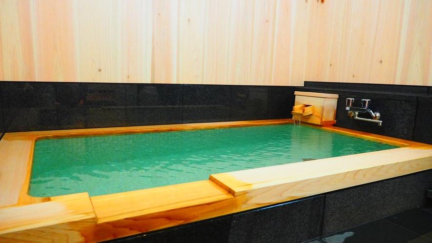 *【貸切家族風呂】水入らずで温泉をお楽しみいただけます(要予約、45分2,600円、15~24時)