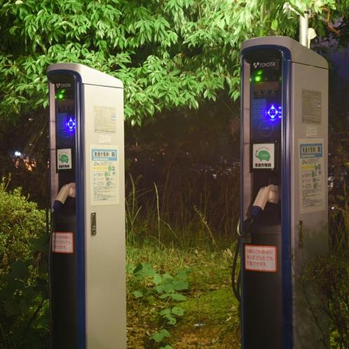 *【EV充電スタンド】お休みの間にしっかり充電♪(有料、予約は不要)