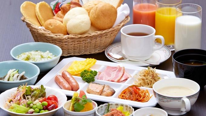 【楽天トラベルセール】全室バルコニー付き☆ビジネスもプライベートにも好立地でオススメ☆(朝食付)