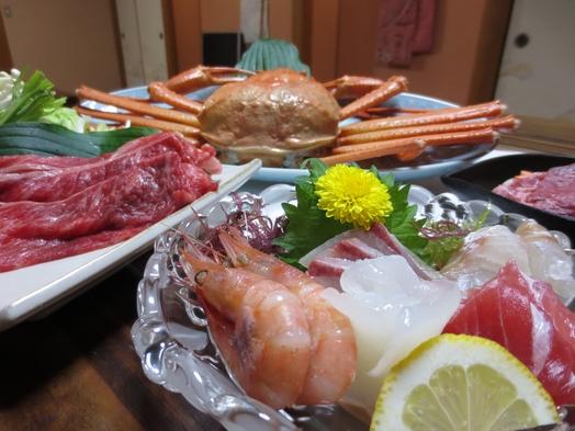 【楽天限定】 3大食材会席プラン