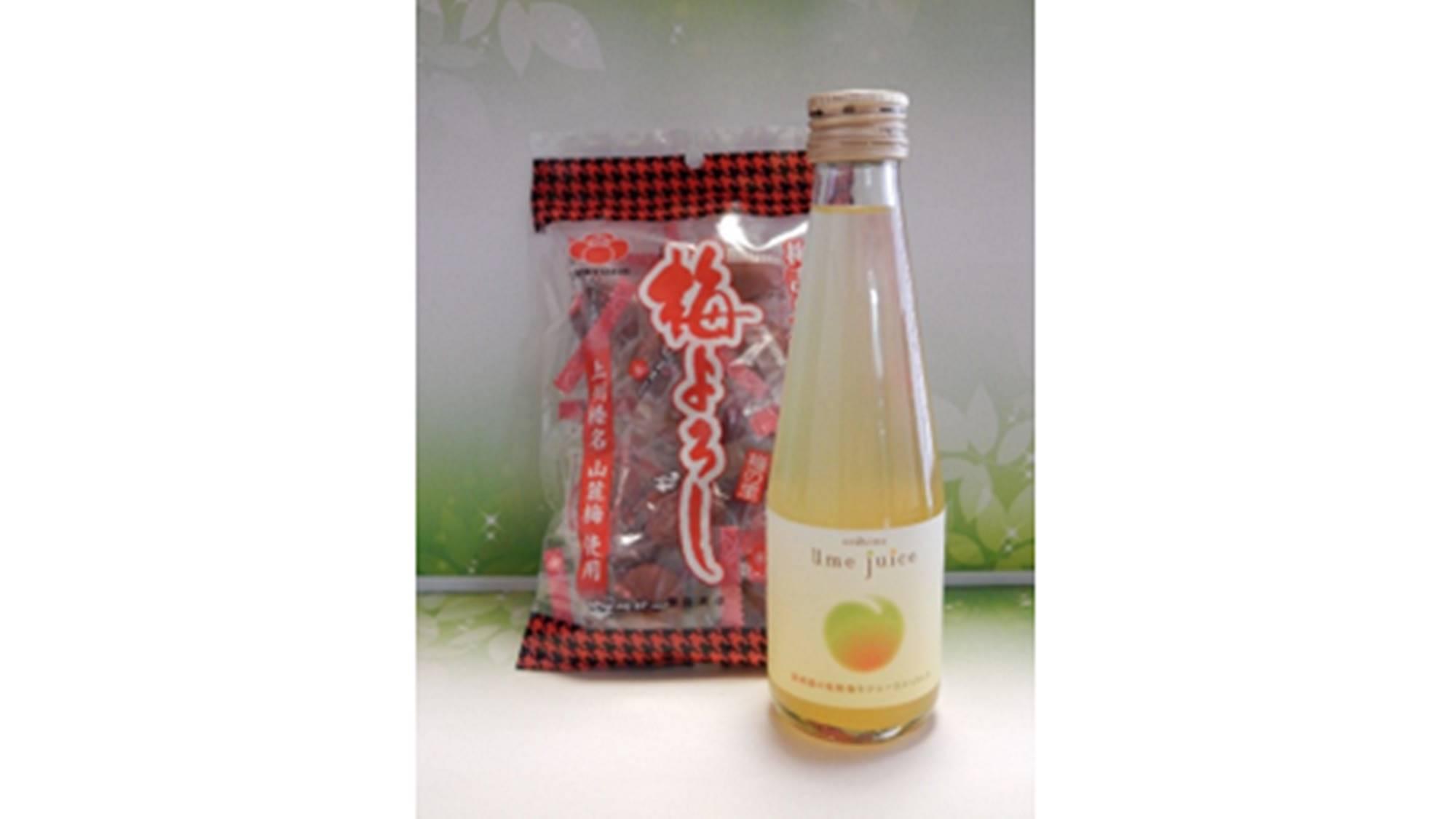 *はるな梅ジュースと梅干/そのままでもよしま、焼酎で割るのもよし〇良質な梅を使用した人気ジュース