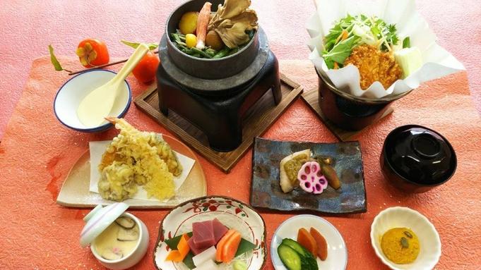 【竹】一番人気!お食事をもっと楽しみたい方向け♪〜夕食グレードアップ2食付〜
