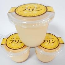 *たまごたっぷりプリン/三喜鶏園(養鶏場)で産まれた卵をたっぷり使用した特製プリン★