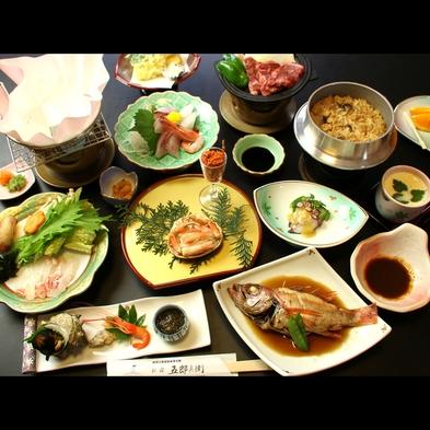 【日帰り昼食】京丹後の味覚勢ぞろい!当館スタンダードプラン!!お風呂利用できます♪