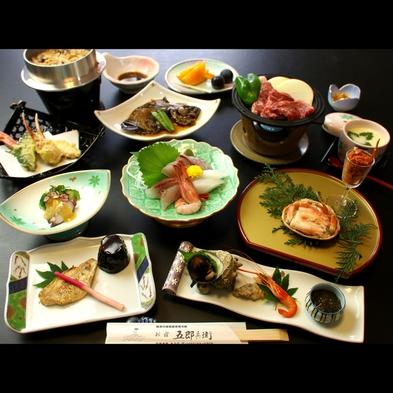 ≪a 会席料理≫迷ったらコレ!京丹後の味覚勢ぞろい☆当館スタンダードプラン 1泊2食付