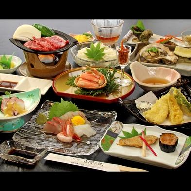 ≪a 会席料理≫迷ったらコレ!岩ガキ&京丹後の味覚勢ぞろい☆当館スタンダードプラン 1泊2食付