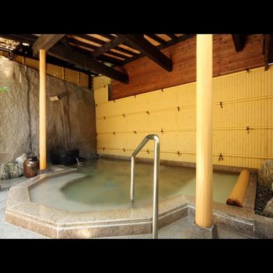 ≪f 素泊まり≫浅茂川浦島天然温泉&癒しの空間ででゆったりと過ごすひととき♪