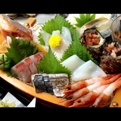 ≪b 舟盛付会席料理≫新鮮魚介をギュッと詰め込んじゃいました!舟盛×岩ガキ×丹後海幸♪ 1泊2食付