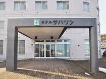 【ホテルサハリン】エントランス
