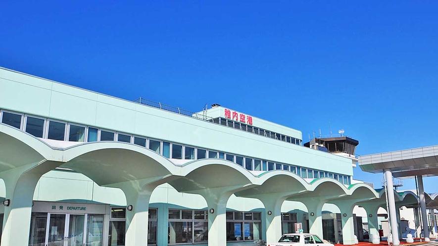 【稚内空港】東京・大阪から稚内へは飛行機で。