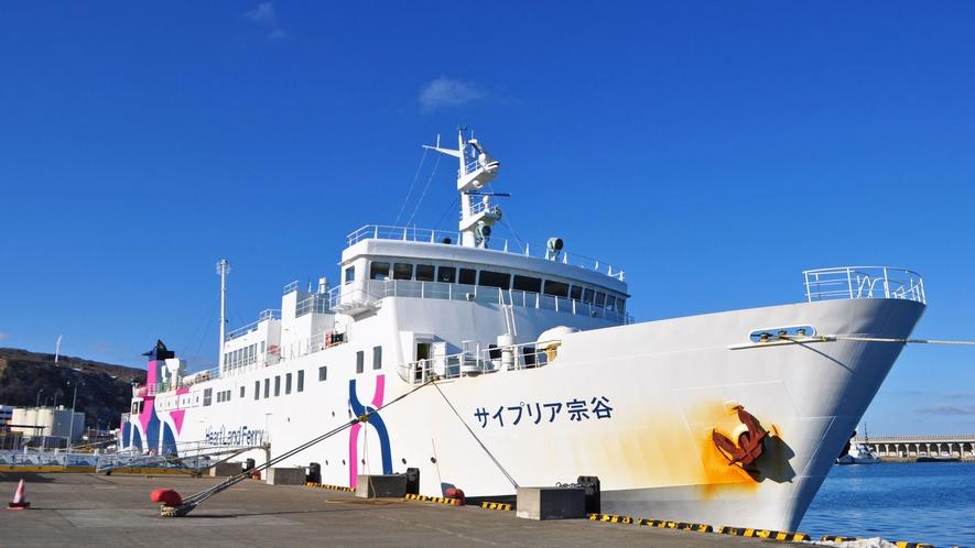 【ハートランドフェリー】利尻・礼文やサハリンへと向かうフェリーが就航しています