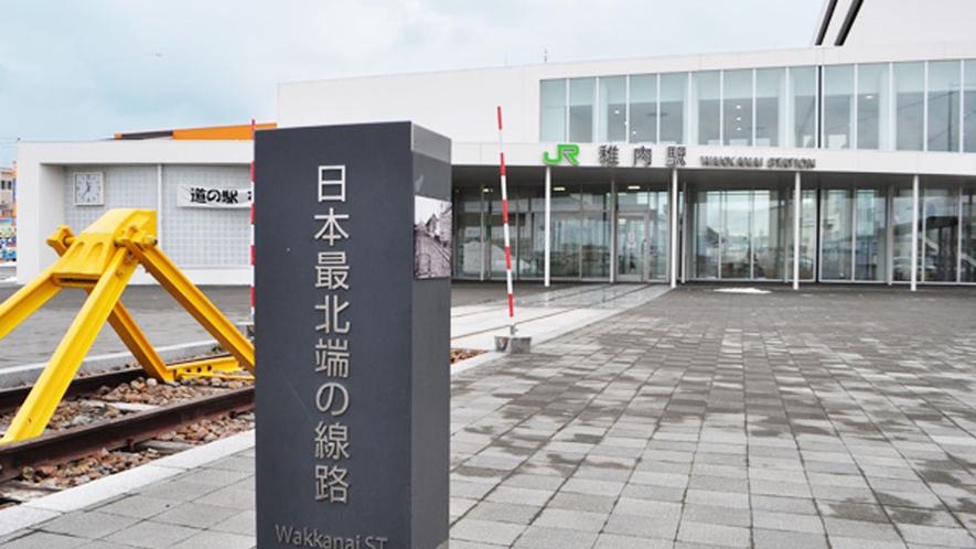 【日本最北端の線路】宗谷本線の最北端
