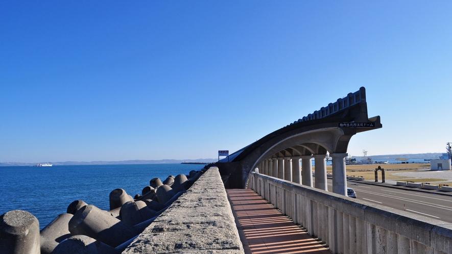 【北防波堤ドーム】土木学会選奨土木遺産、北海道遺産に選定されています