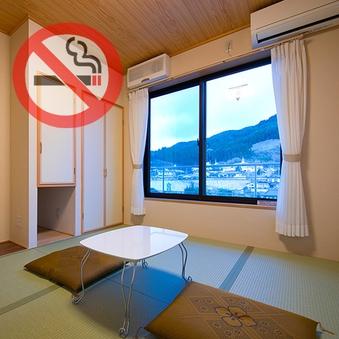 山景客室 [和室6畳]【禁煙】〜ビジネス・ひとり旅に!〜