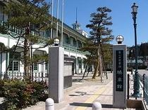 高山市図書館 煥章館