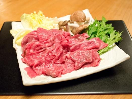 【飛騨牛すき焼き】厳選飛騨牛200gと旬菜を味わうプラン