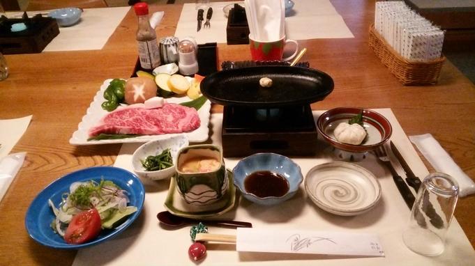 【飛騨牛ステーキ】厳選飛騨牛200gと旬菜を味わうプラン