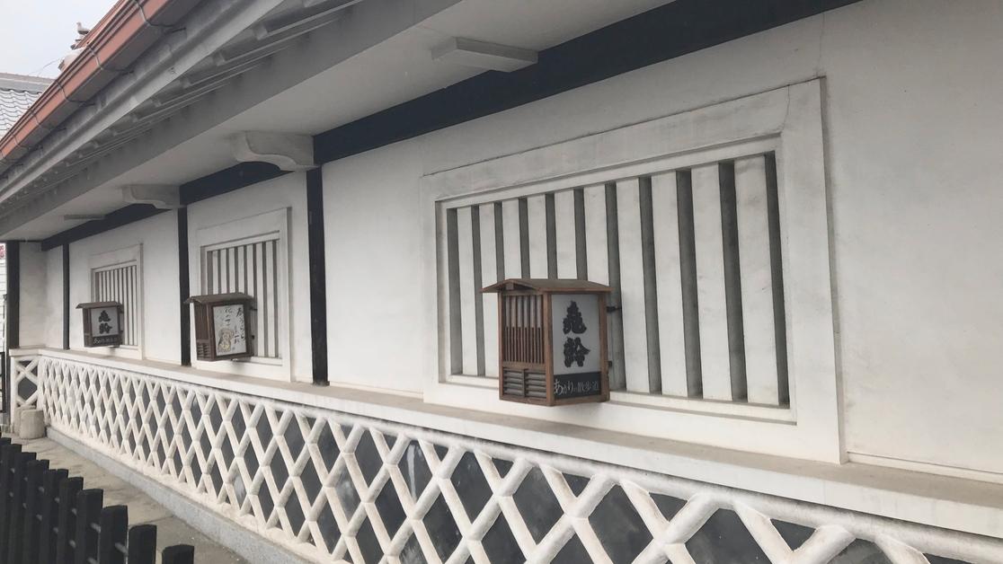 *【周辺】西条酒蔵通り