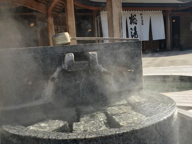 「和倉温泉 総湯」