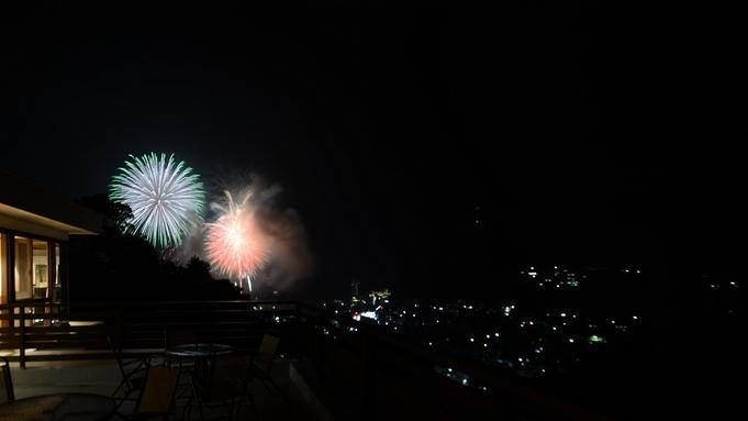 【お日にち限定】開放的な屋上テラスから熱海の花火を堪能「花火大会プラン」(1泊2食付)