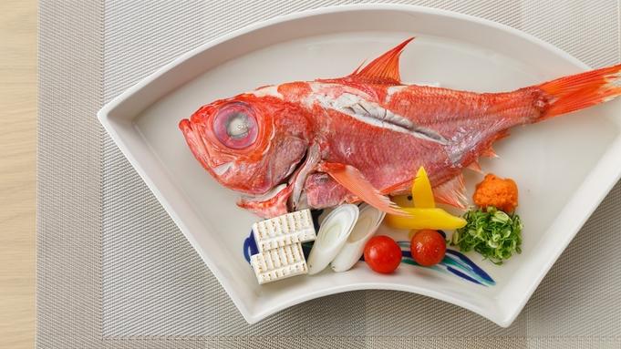 【熱海復興応援】金目鯛まるごと1尾!熱海に来たなら贅沢したい「金目鯛の酒蒸しプラン」(1泊2食付)