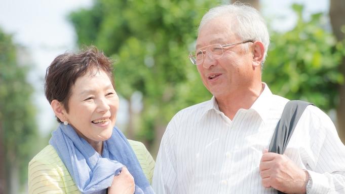【60歳以上 平日限定】お友達やご夫婦で熊野大社へお参り!温泉&味覚も堪能