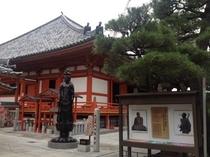 六波羅蜜寺さん、徒歩2分。平家ゆかりのお寺で 有名な空也上人像も!