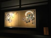 京都最古の禅寺 建仁寺http://www.kenninji.jp/index.html 徒歩6分