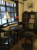 レトロな昭和初期の表の間、コーヒータイムも格別…1st room