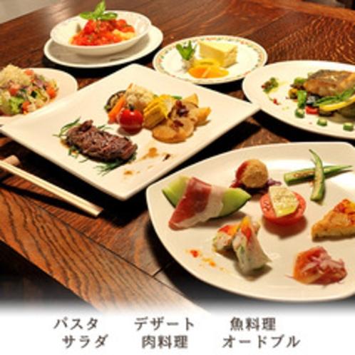 【本館】夕食