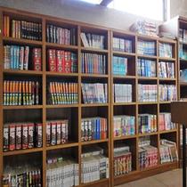 *館内に図書コーナーをご用意。自由にご利用ください。