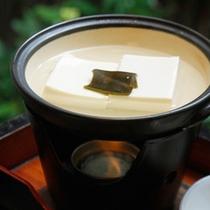 湯豆腐〜ご朝食