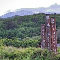 日本のマチュピチュ!天空の集落にお出で下さい。
