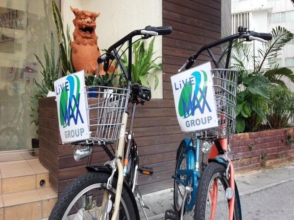レンタサイクル(有料) ※台数に限りがございます。