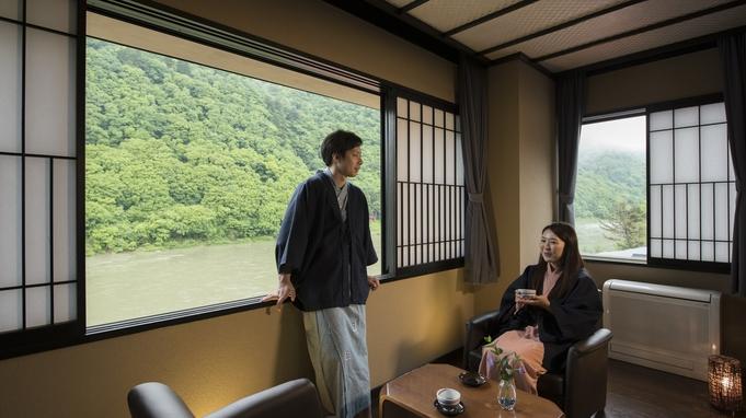 【秋冬旅セール】【ロングステイプラン】 〜最上川を眺め、ゆったりと過ごす滞在〜