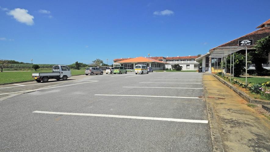【駐車場】20台まで駐車可能です。