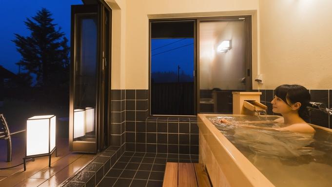 """【コロナウィルス対策・3密回避で旅行】<お食事は""""個室確約"""">露天風呂付き 別邸客室で過ごす。"""