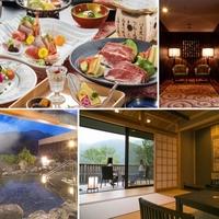 富山県のホテル・旅館 宿泊予約 【楽天トラベル】