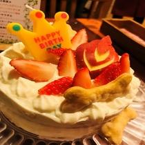 ☆バースデーオーダーケーキ☆