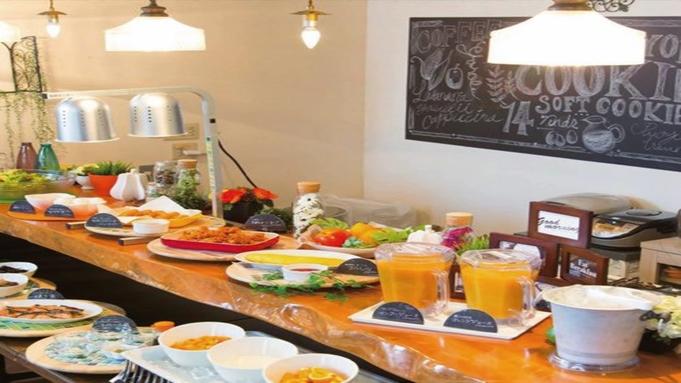 【夏秋旅セール】【ポイント10倍】GET☆同僚やご家族の分まで一緒に予約しよう♪♪【朝食付】