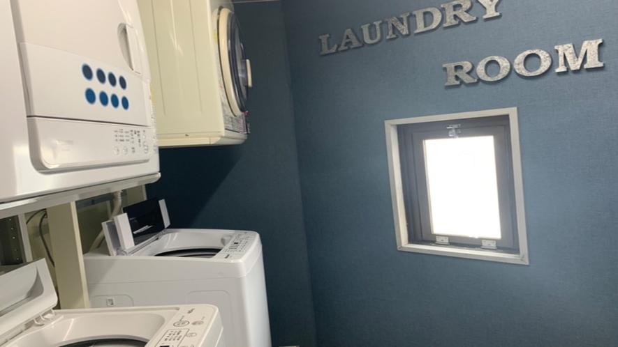 無料ランドリールーム 洗濯機&乾燥機 各2台